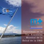 bandera naciones unidas mar tarde nubes cielo azul
